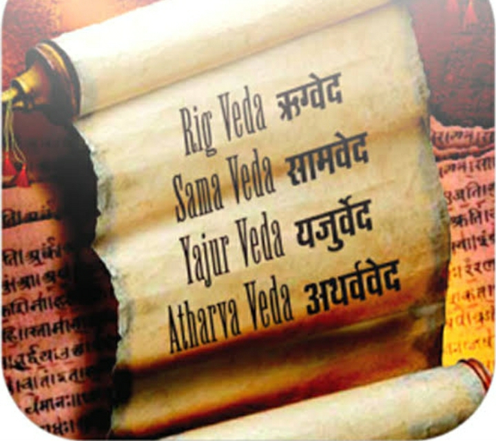 Vedic Collection  [SN-3503]